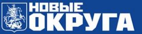 Логотип компании Администрация поселения Внуковское