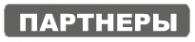 Логотип компании Автошкола Колледж градостроительства