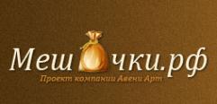 Логотип компании Авени
